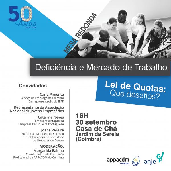 Coimbra debate a Lei de Quotas e a Deficiência no Mercado de Trabalho